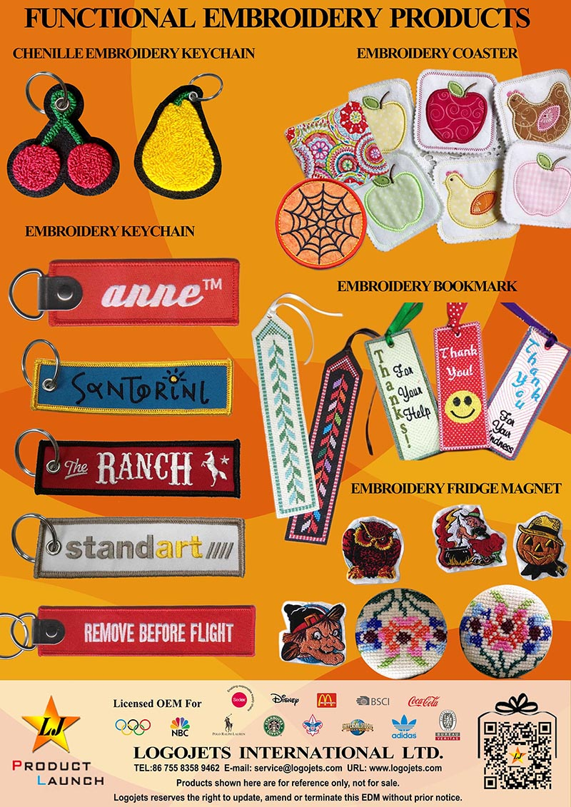 Functional Embroidery Products-1