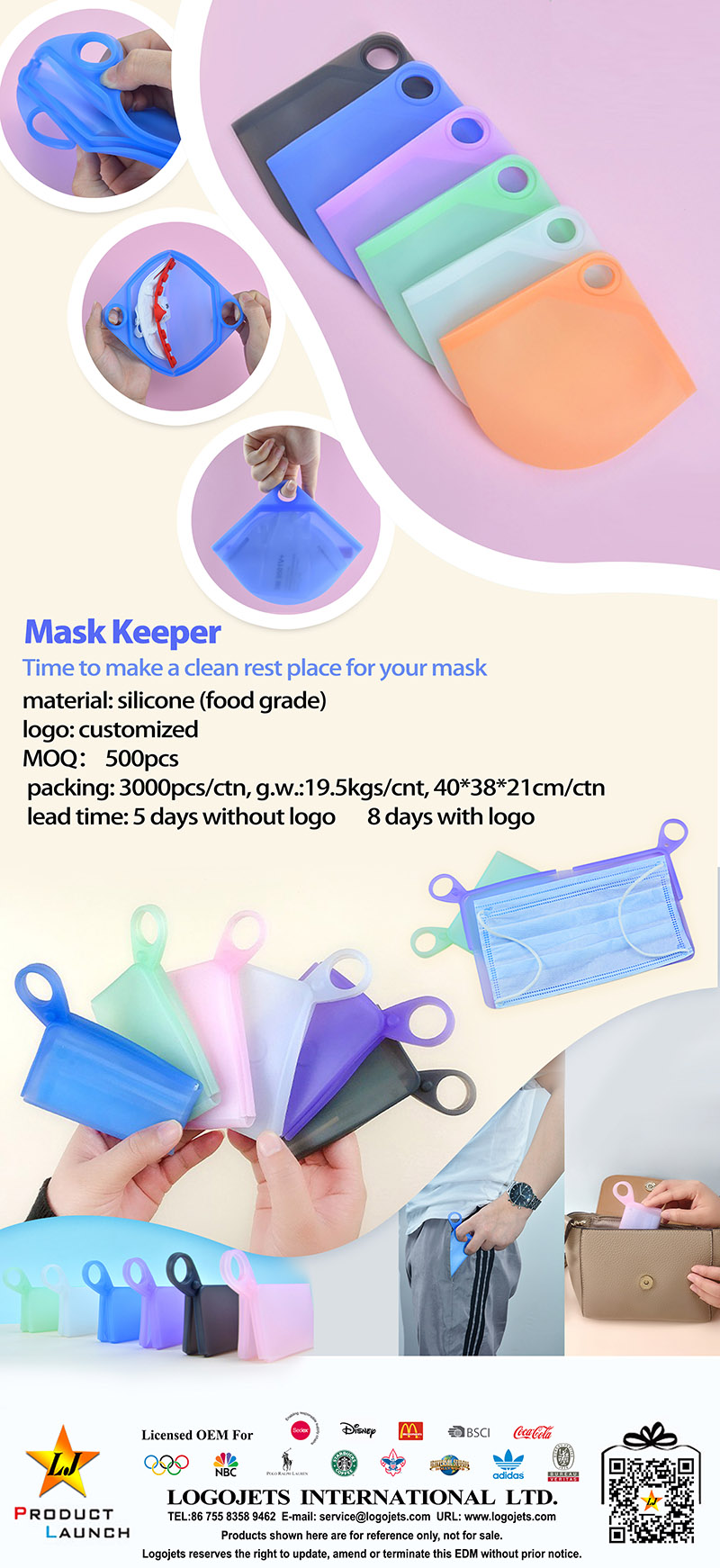 Mask Keeper (Silicone)